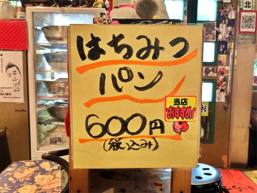 f:id:yamama48:20190520165202j:plain