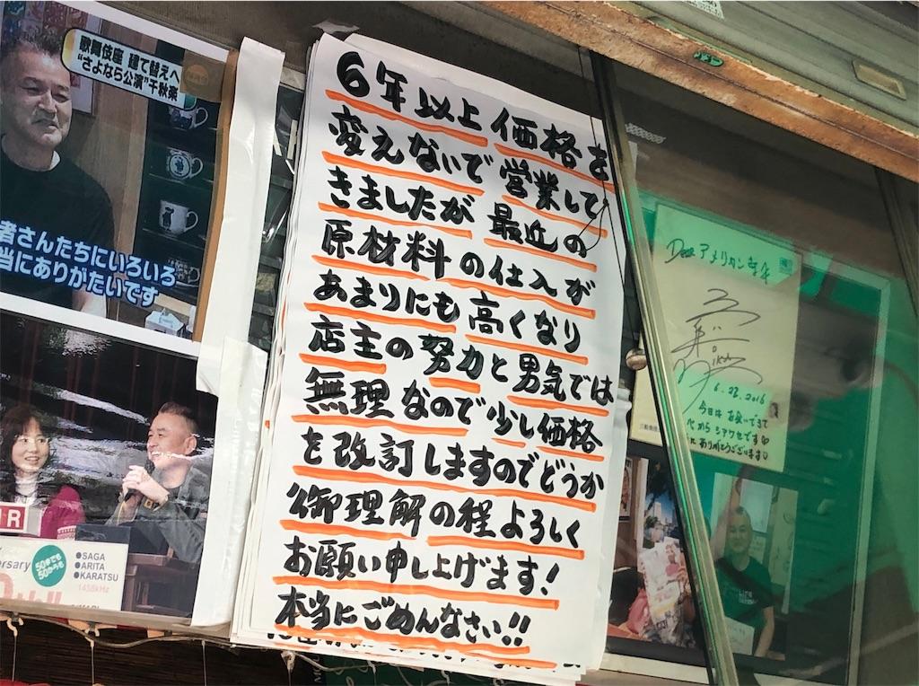 f:id:yamama48:20190520165219j:plain