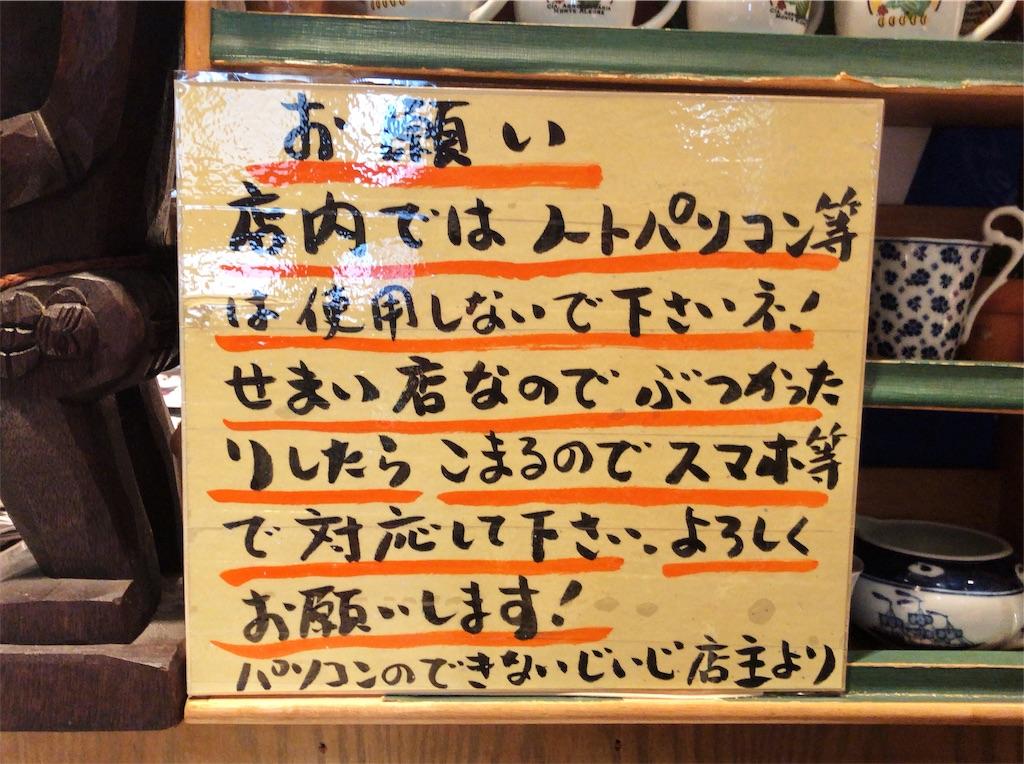 f:id:yamama48:20190520165222j:plain