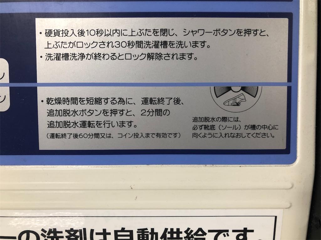 f:id:yamama48:20190524141021j:plain