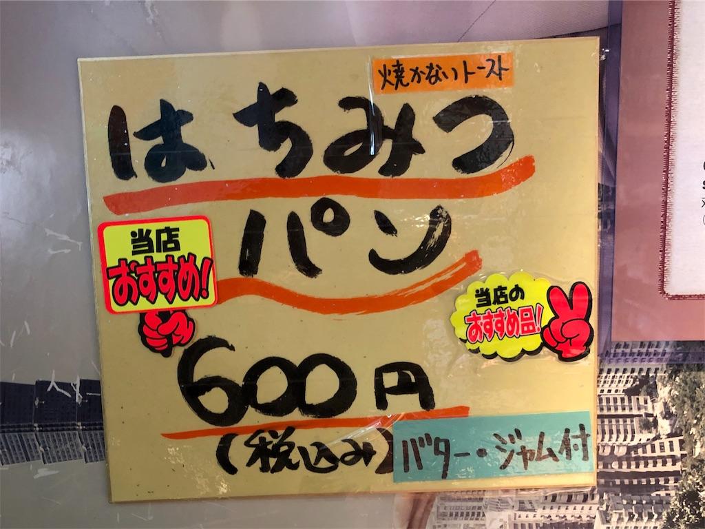 f:id:yamama48:20190530000605j:plain