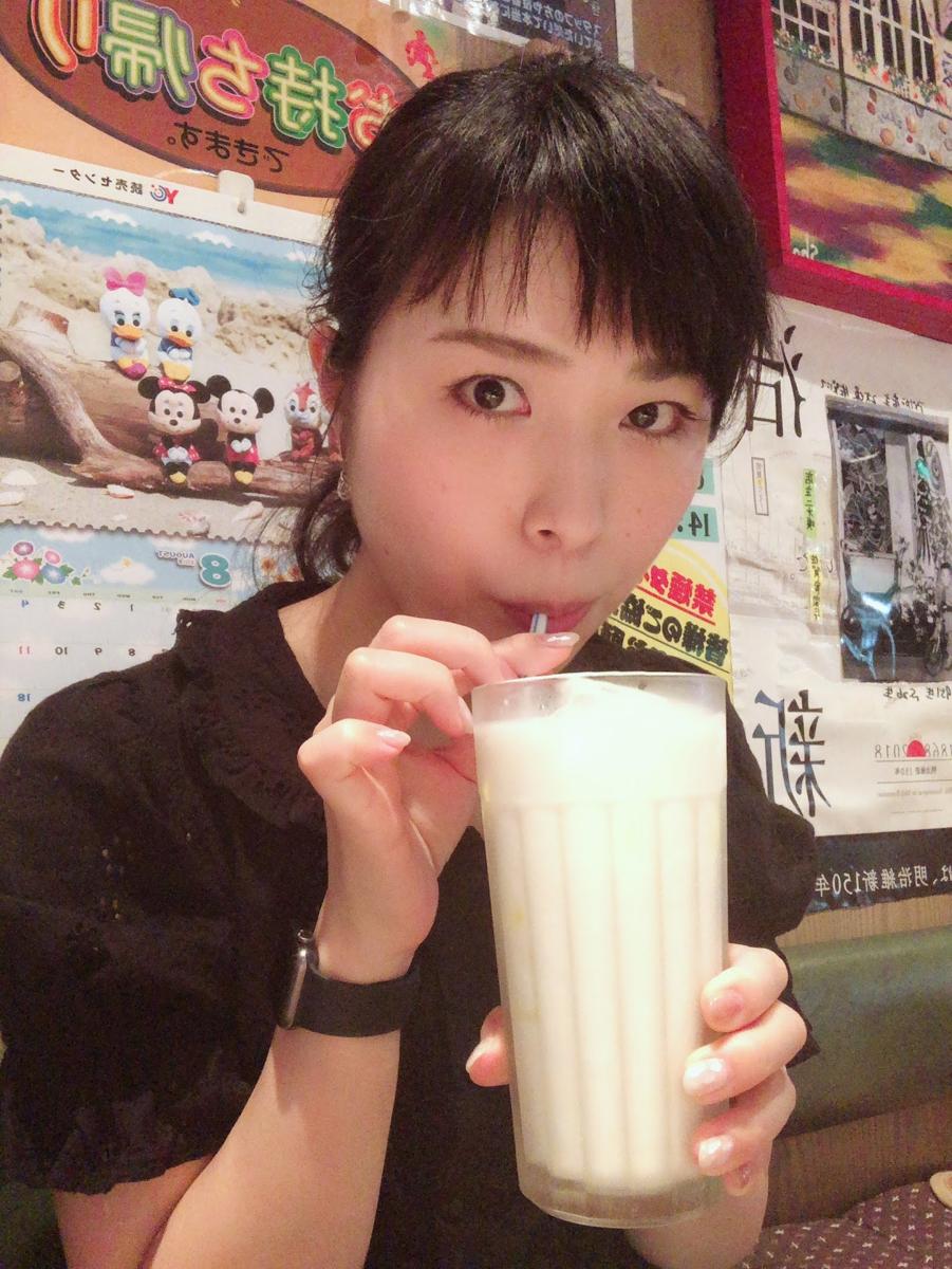 f:id:yamama48:20190618173243p:plain