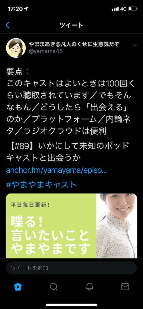 f:id:yamama48:20190626174648p:image