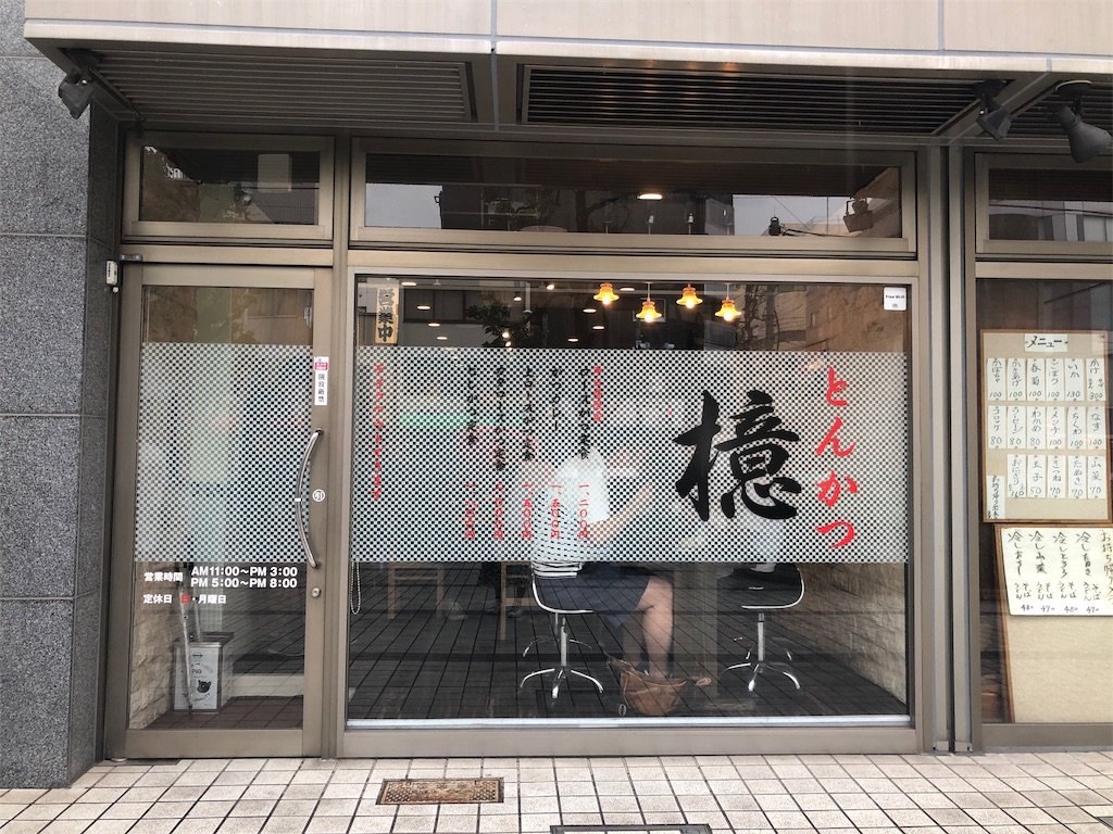 f:id:yamama48:20190627102137j:plain