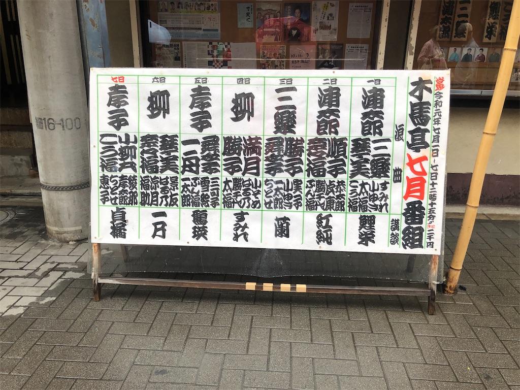 f:id:yamama48:20190701192614j:plain