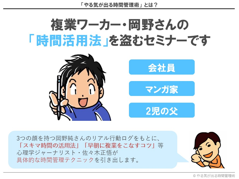 f:id:yamama48:20190702155925j:plain