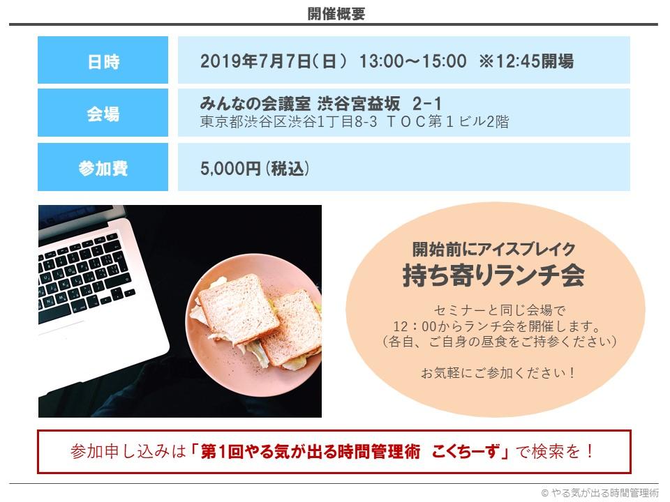 f:id:yamama48:20190702160256j:plain