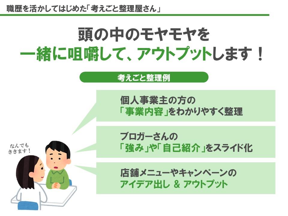 f:id:yamama48:20190709153148j:plain