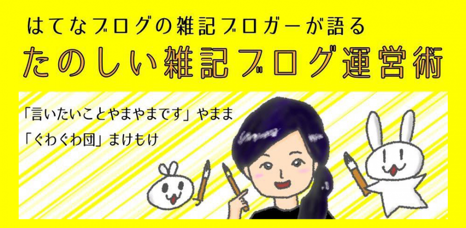 f:id:yamama48:20190723162007p:plain