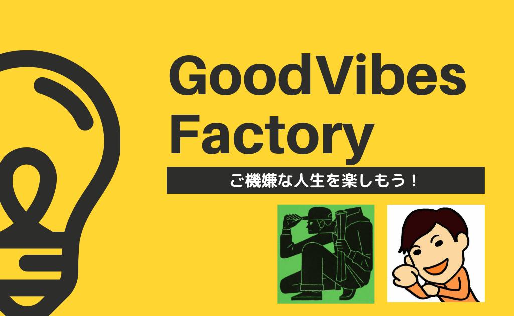 f:id:yamama48:20190726150914p:plain
