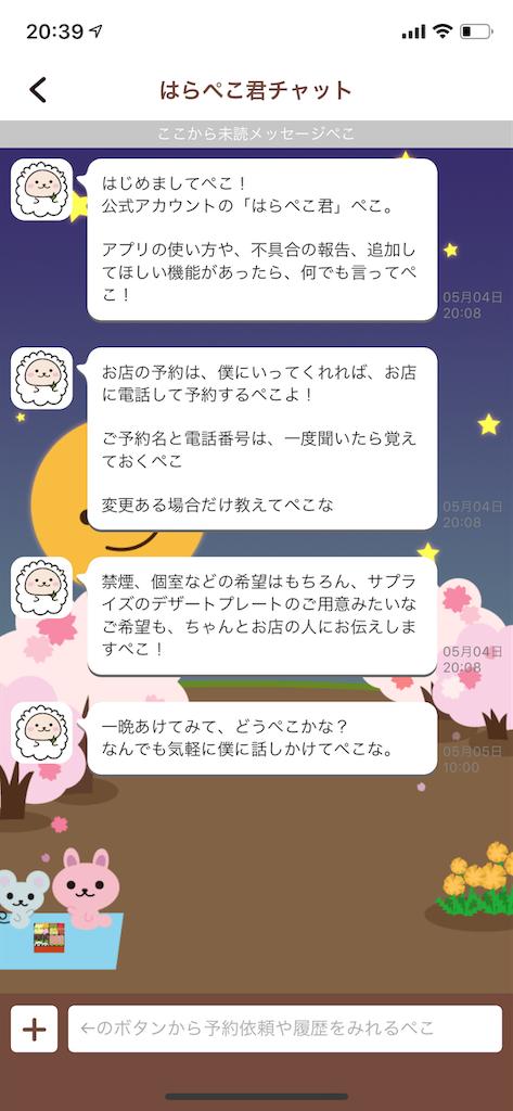 f:id:yamama48:20190806111107p:plain