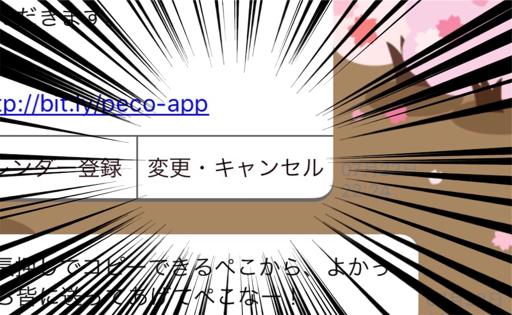 f:id:yamama48:20190807214415j:image