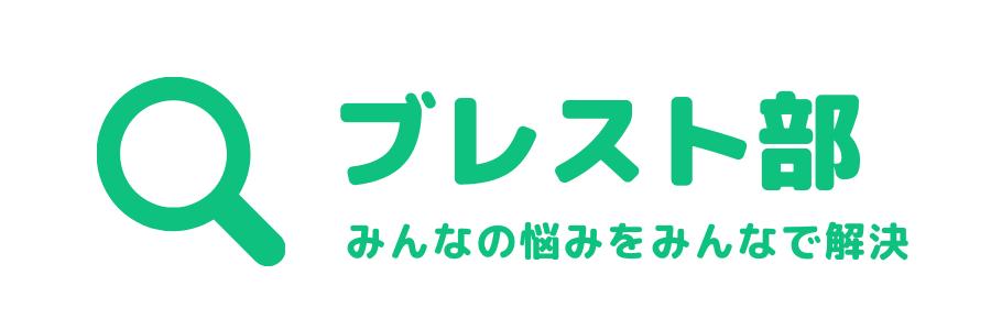 f:id:yamama48:20190809135534p:plain