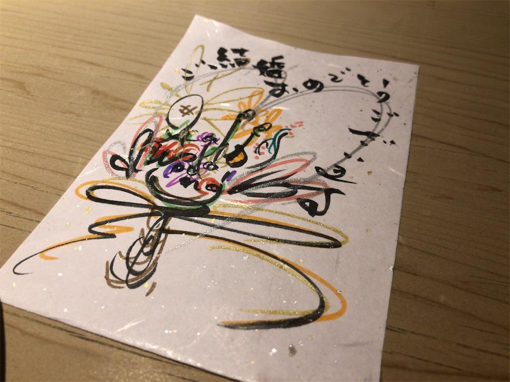 f:id:yamama48:20190814112005j:plain