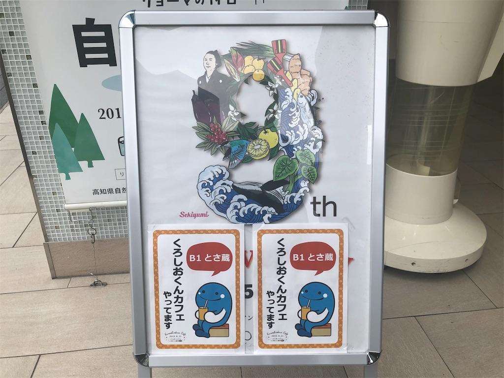 f:id:yamama48:20190821164502j:plain