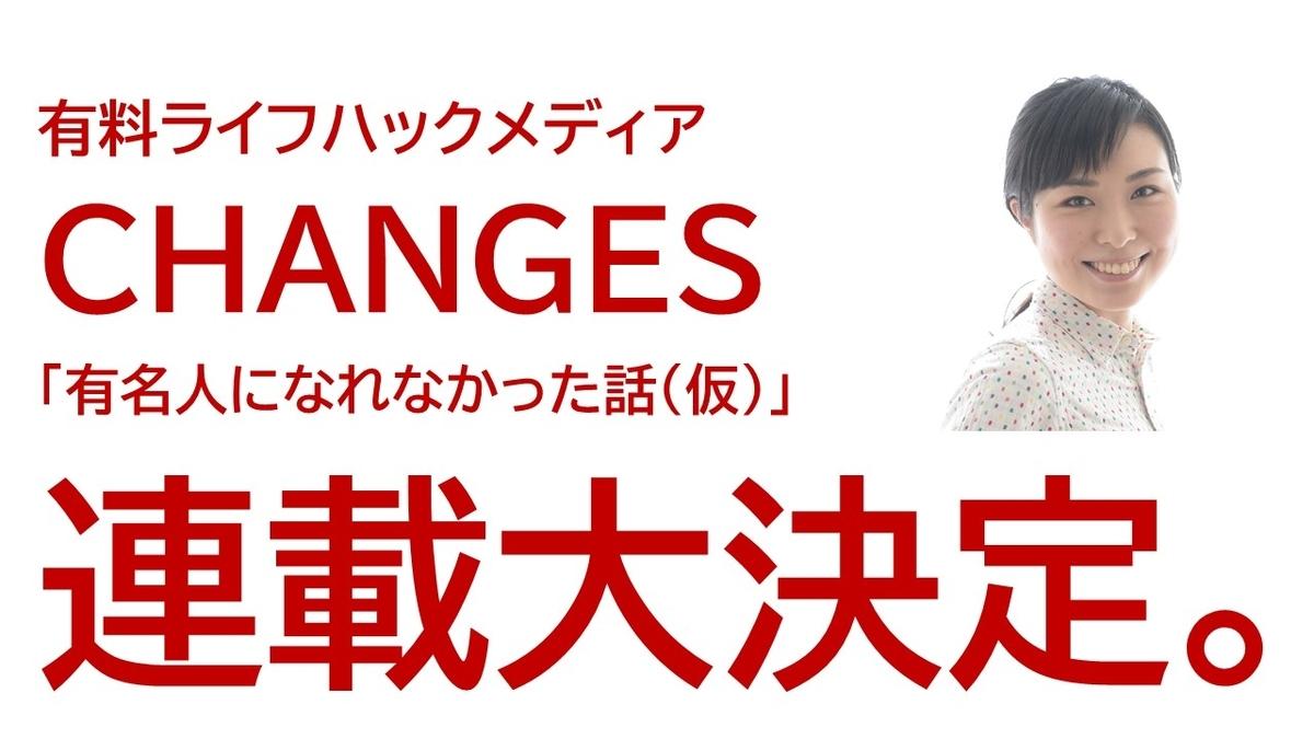 f:id:yamama48:20190904210821j:plain