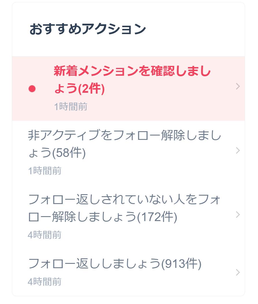 f:id:yamama48:20190913170118p:plain