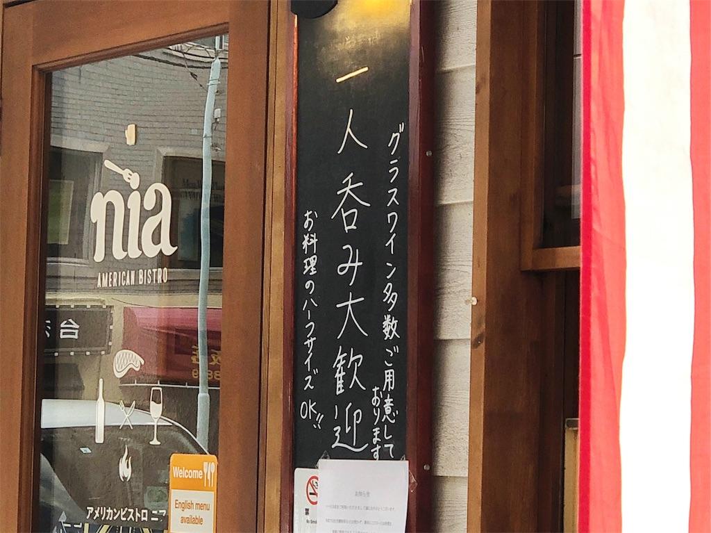 f:id:yamama48:20190930132724j:plain