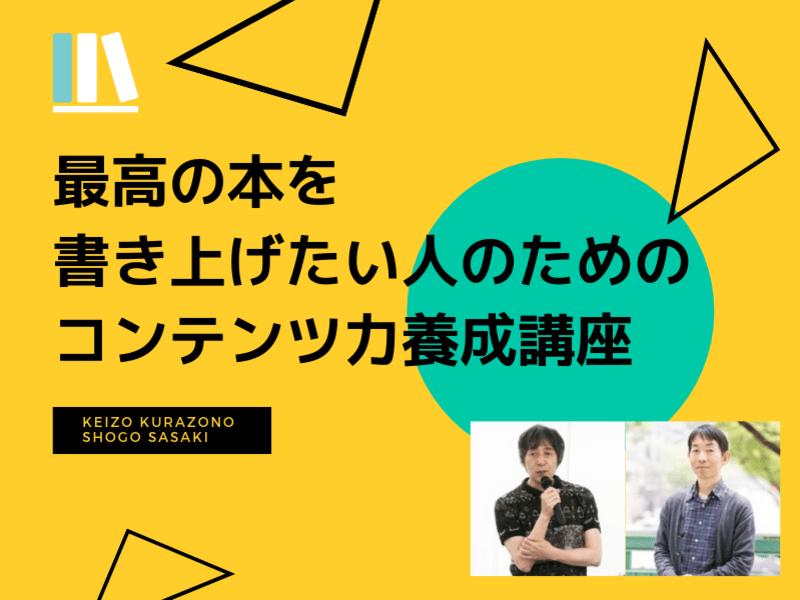 f:id:yamama48:20191016170823p:plain
