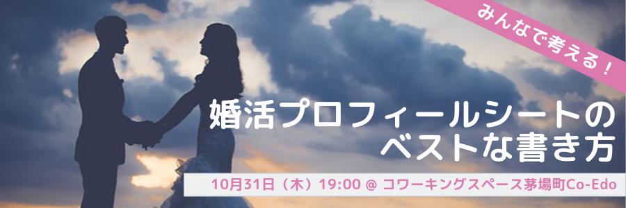 f:id:yamama48:20191021201453p:plain