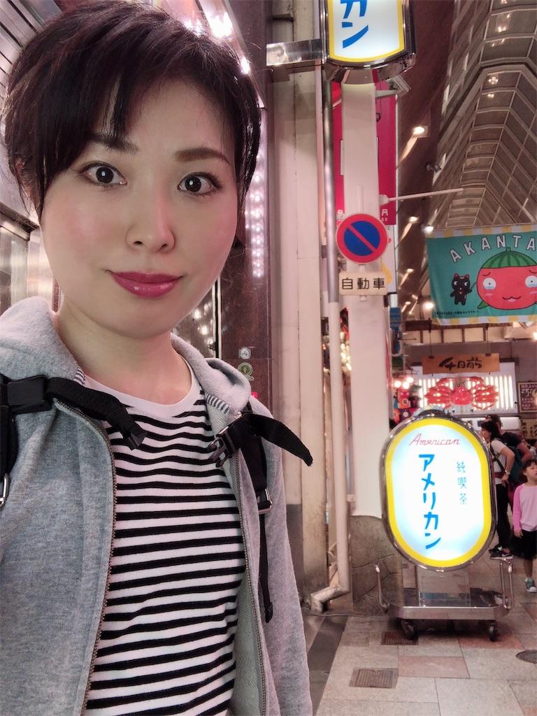 f:id:yamama48:20191106092448j:plain