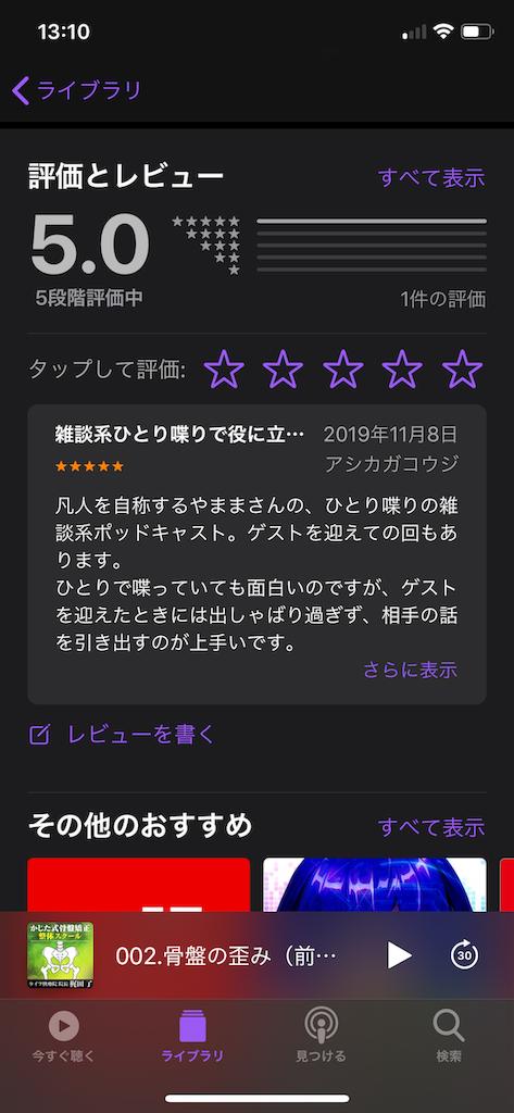 f:id:yamama48:20191125131215p:plain