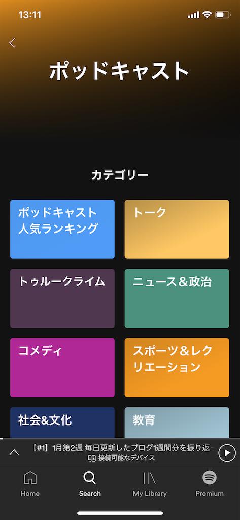 f:id:yamama48:20191125131218p:plain