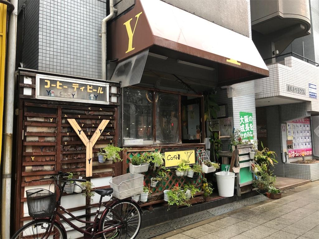 f:id:yamama48:20191126200054j:plain