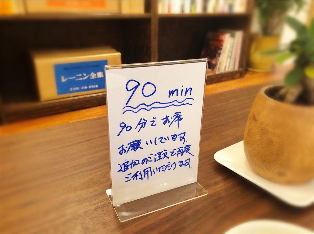 f:id:yamama48:20191211204712j:plain