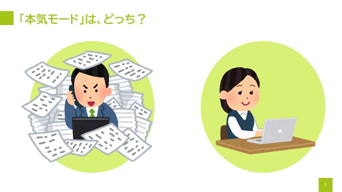 f:id:yamama48:20191214211957j:plain
