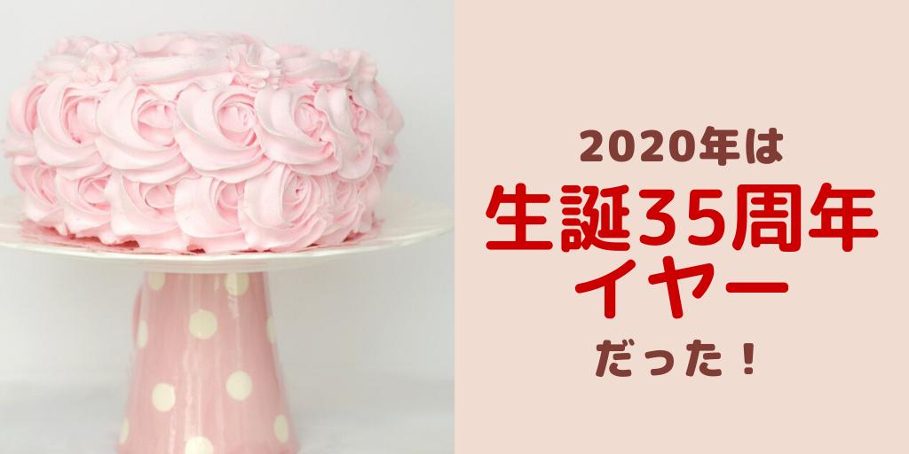 f:id:yamama48:20200110222748p:plain