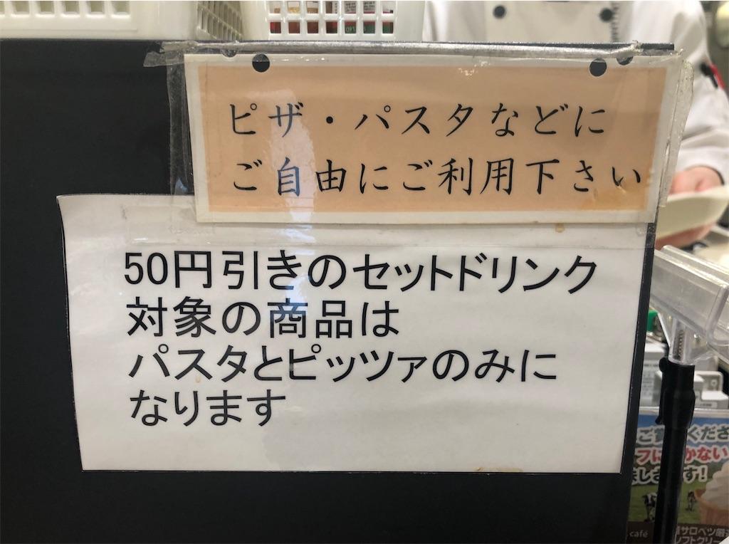 f:id:yamama48:20200114133630j:plain