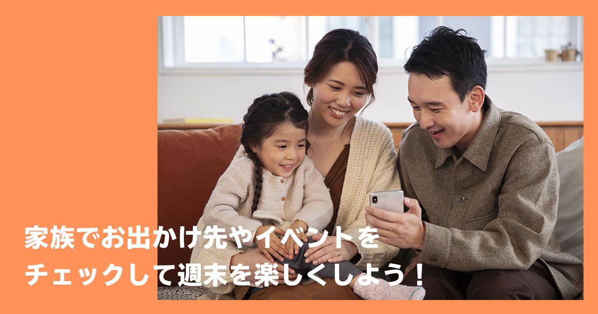 f:id:yamama48:20200221191333j:plain