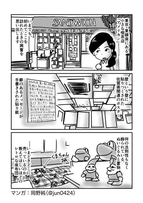 f:id:yamama48:20200227171704j:plain