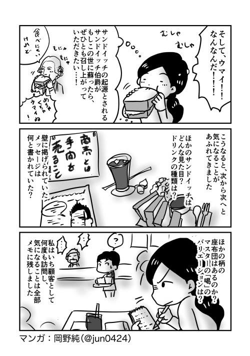 f:id:yamama48:20200227171706j:plain