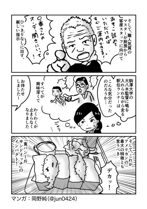 f:id:yamama48:20200227171709j:plain