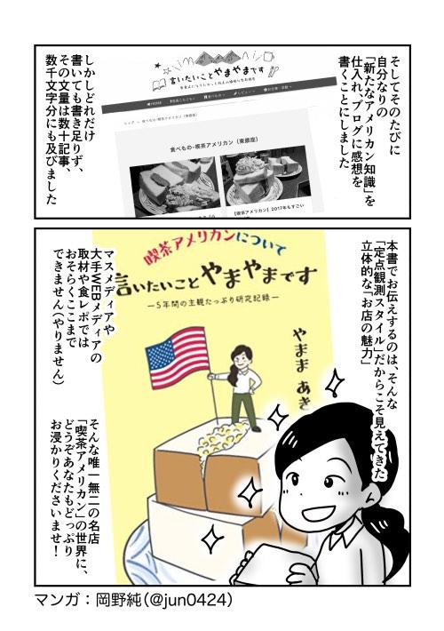 f:id:yamama48:20200227171712j:plain