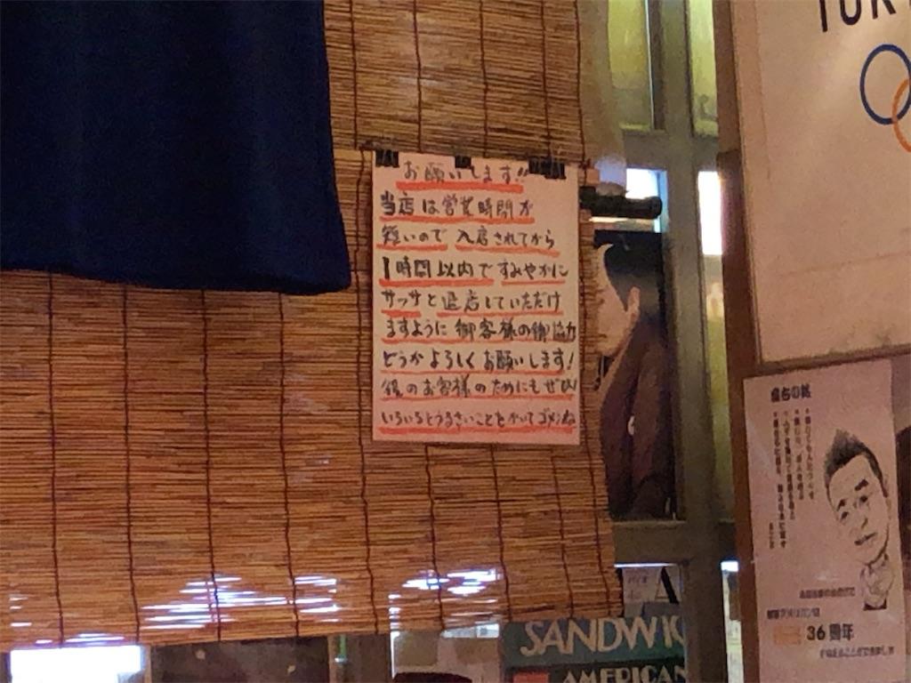 f:id:yamama48:20200305173048j:plain
