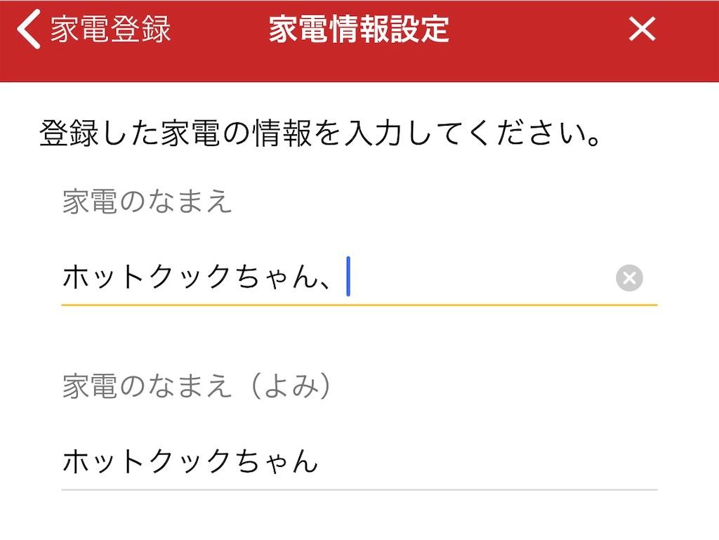 f:id:yamama48:20200417221055j:image