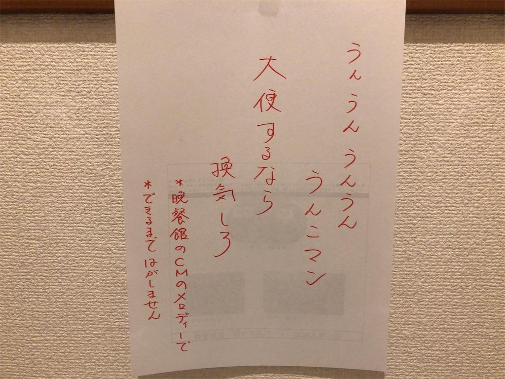 f:id:yamama48:20200423211252j:image