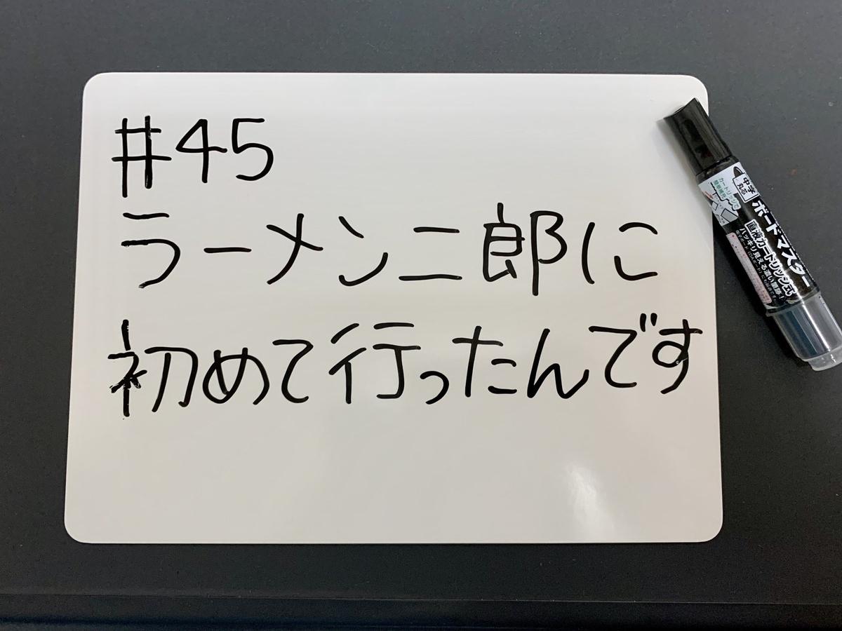 f:id:yamama48:20200616145322j:plain