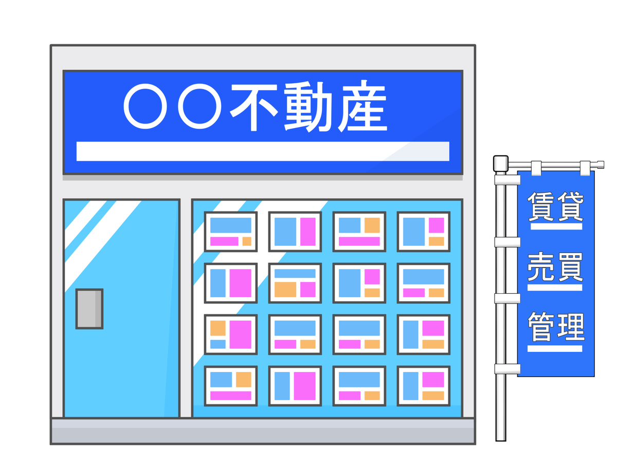 f:id:yamama48:20200731172409j:plain
