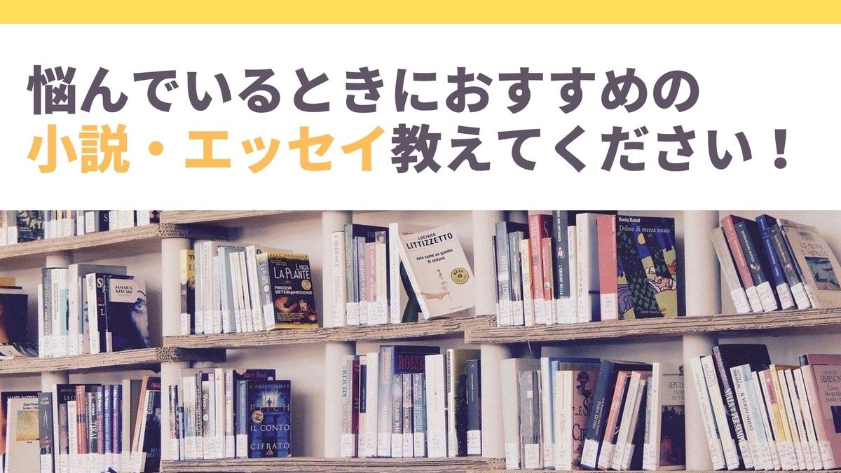 f:id:yamama48:20200824202248j:plain