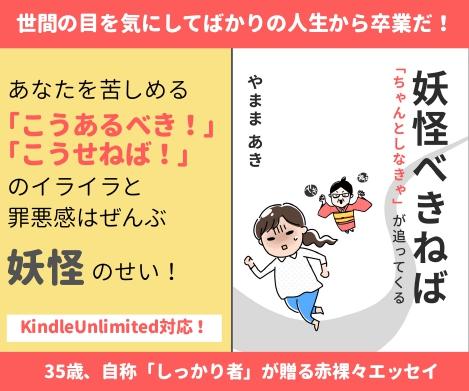 f:id:yamama48:20200901204447j:plain