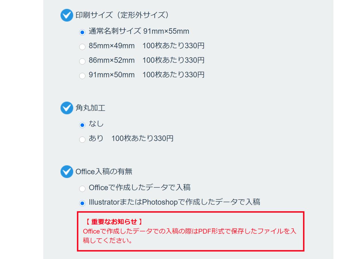 f:id:yamama48:20201109130820p:plain