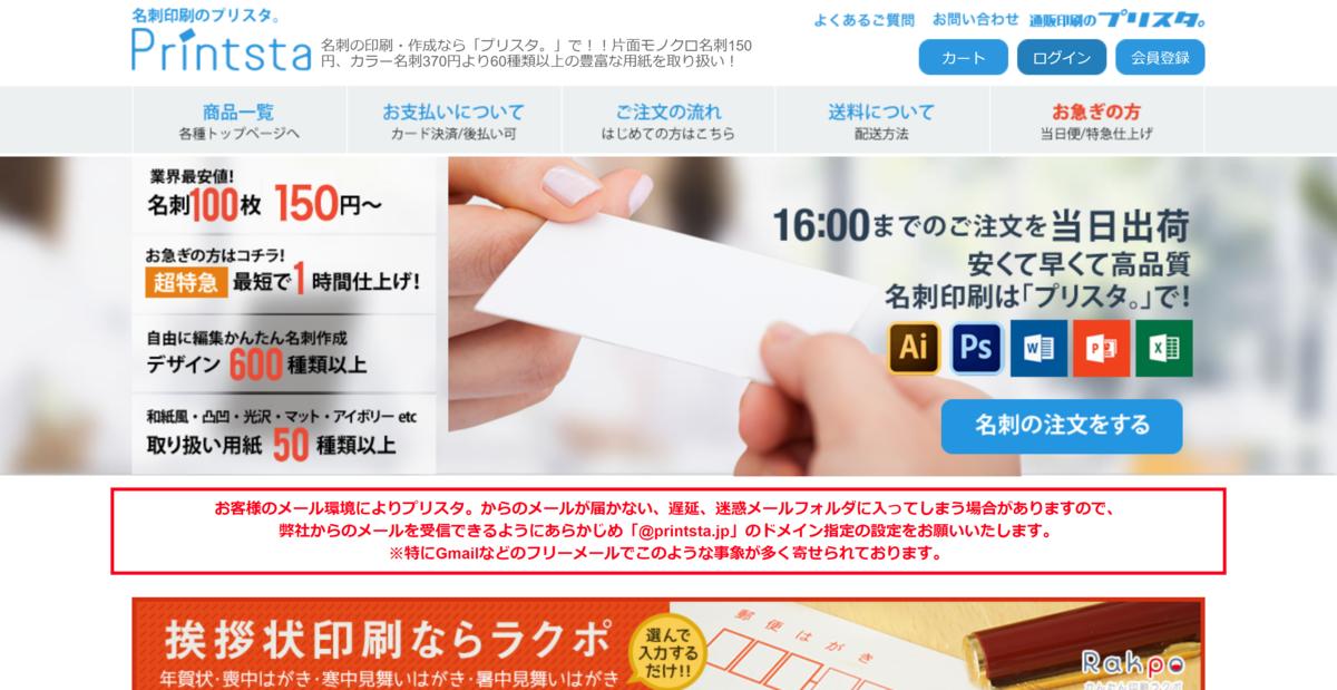 f:id:yamama48:20201109130925p:plain