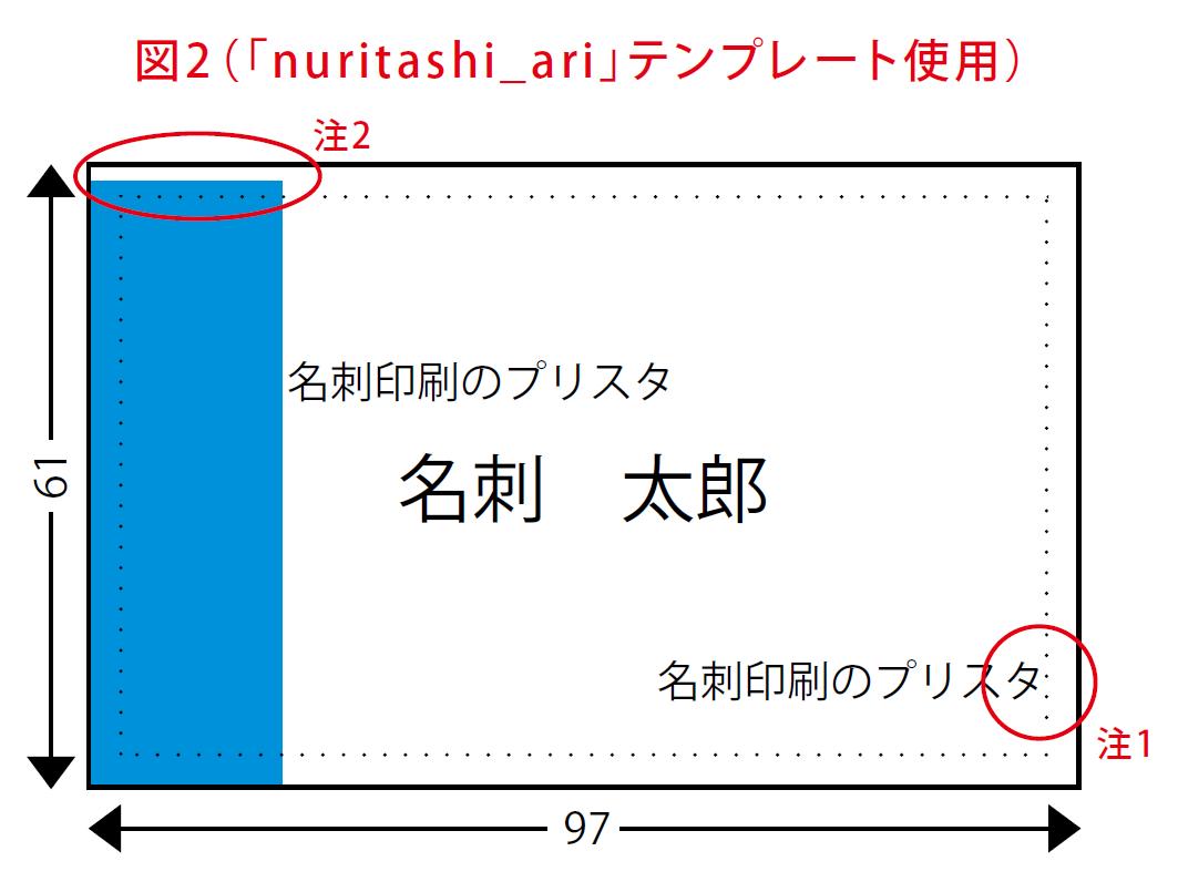 f:id:yamama48:20201110104045p:plain