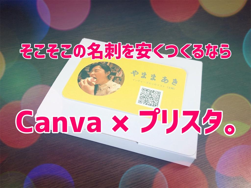 f:id:yamama48:20201110172937j:plain