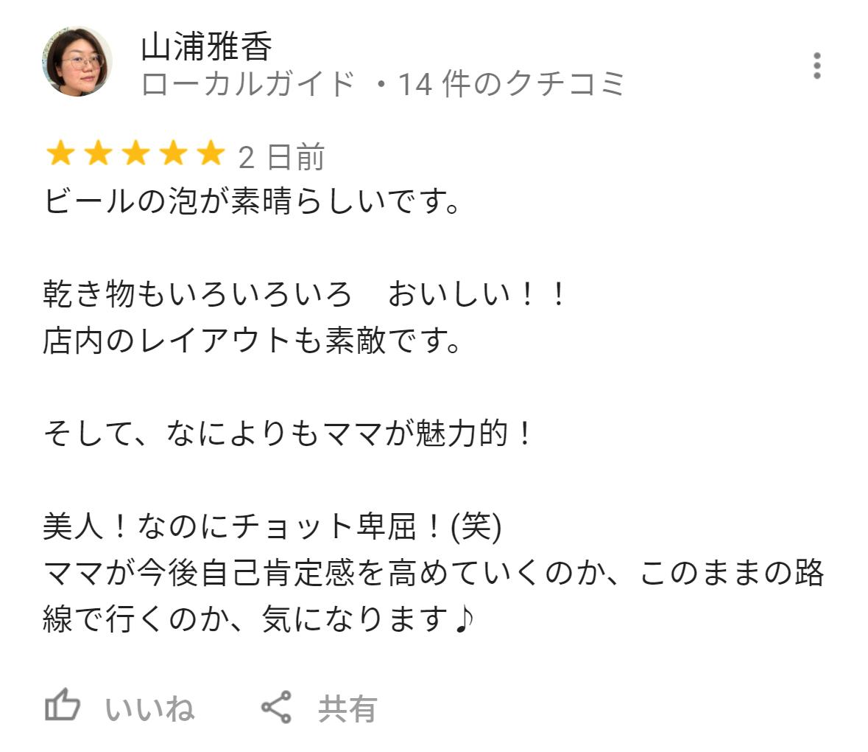 f:id:yamama48:20201207130357p:plain