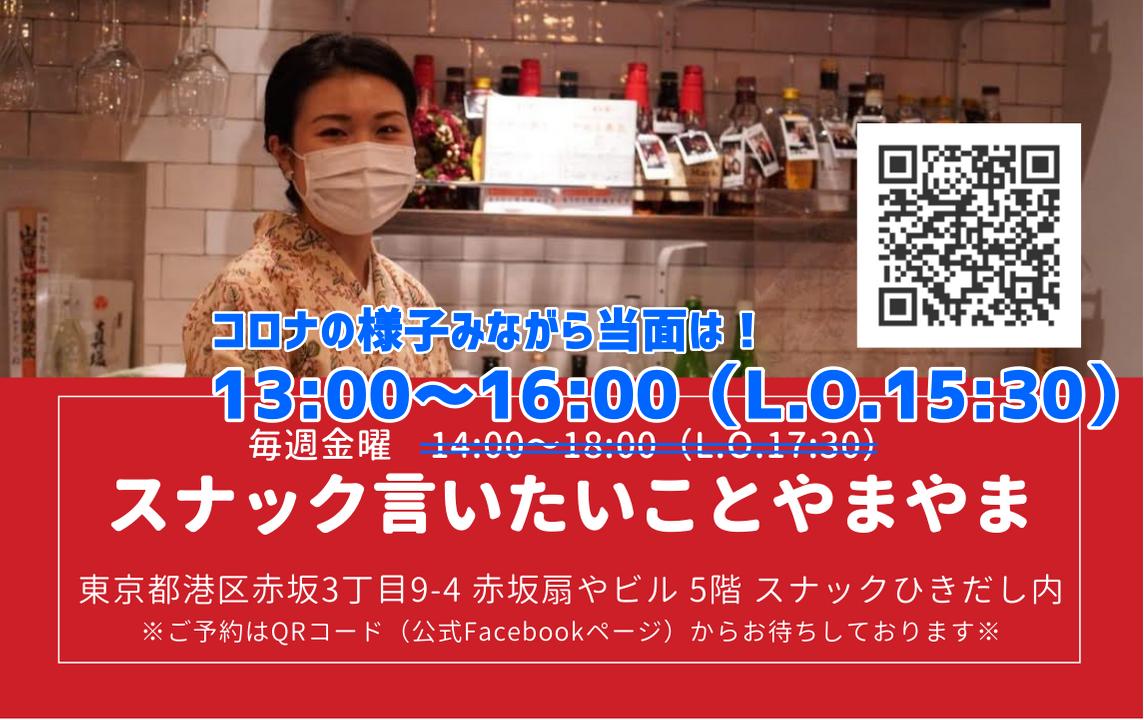 f:id:yamama48:20210224094709p:plain